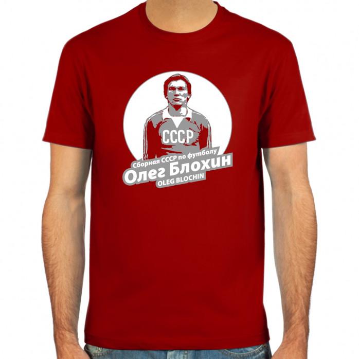 Oleg Blochin CCCP T-Shirt
