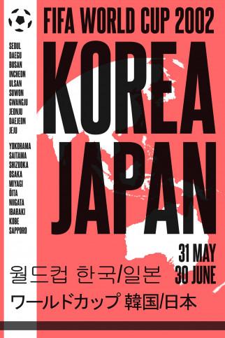 Korea & Japan 2002 - Poster bestellen - 11FREUNDE SHOP