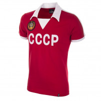 CCCP 1980's Short Sleeve Retro Football Shirt